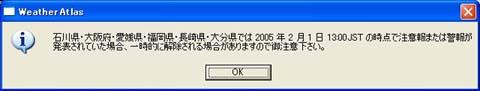 WA_message
