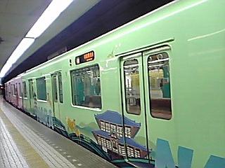 conv0050