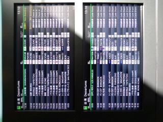 羽田空港国際線ターミナル4
