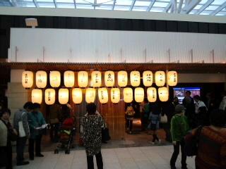 羽田空港国際線ターミナル5