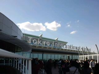 羽田空港国際線ターミナル8