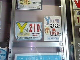 conv0021